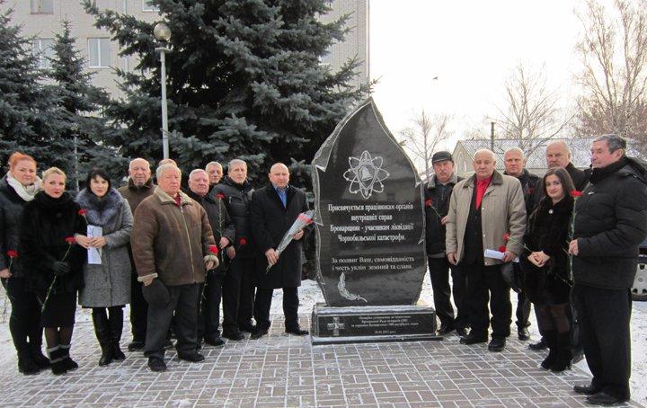 В Броварах вшанували учасників ліквідації наслідків аварії на ЧАЕС (Фото), фото-3