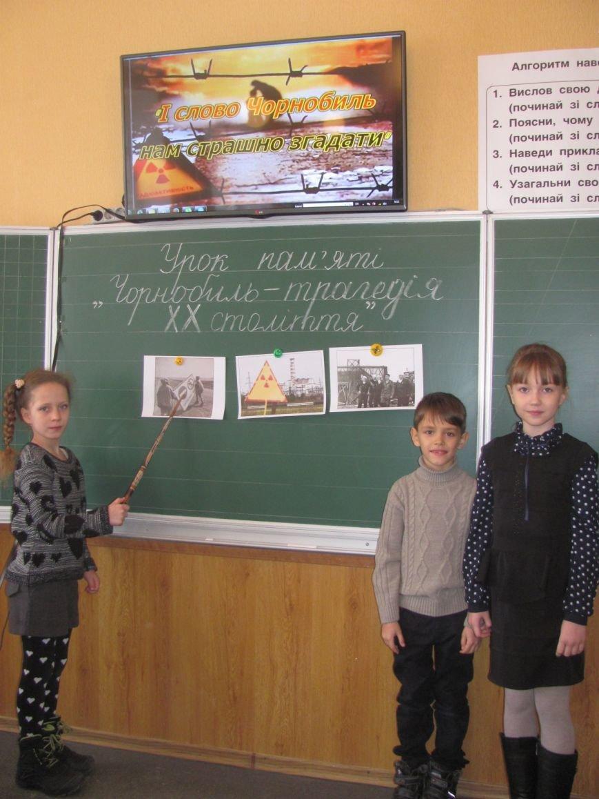В Добропольском УВК № 4 провели ряд мероприятий ко Дню памяти ликвидаторов аварии на ЧАЭС, фото-1