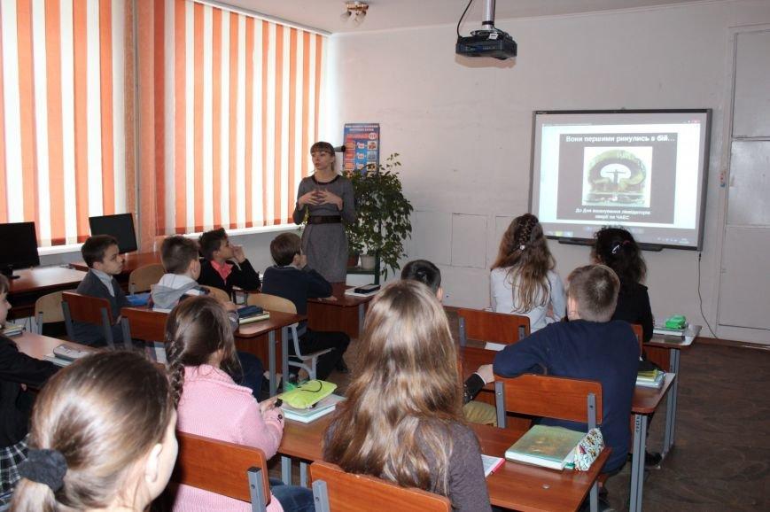 В Добропольском УВК № 4 провели ряд мероприятий ко Дню памяти ликвидаторов аварии на ЧАЭС, фото-3
