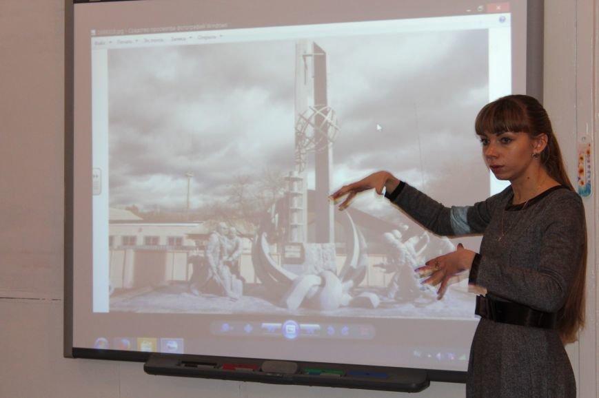 В Добропольском УВК № 4 провели ряд мероприятий ко Дню памяти ликвидаторов аварии на ЧАЭС, фото-2