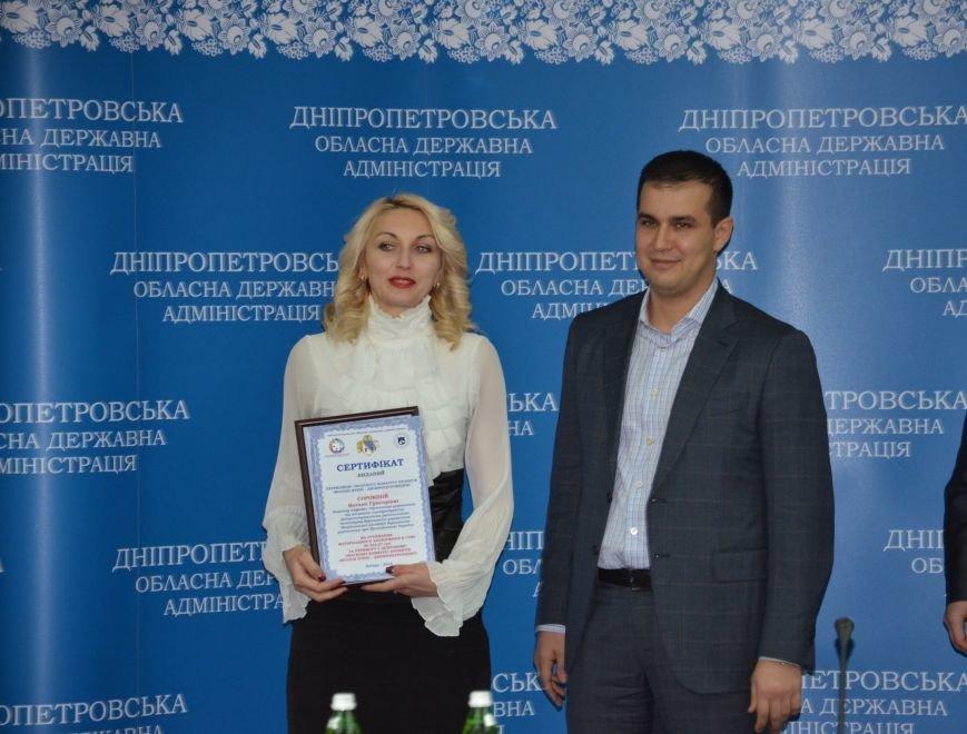 В Днепре наградили лучших молодых ученых области (ФОТО), фото-7