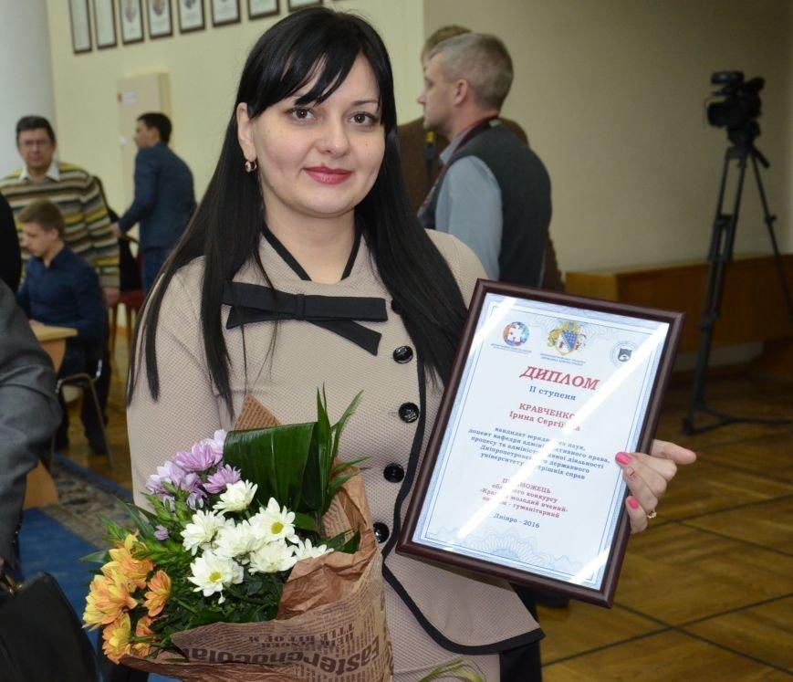 В Днепре наградили лучших молодых ученых области (ФОТО), фото-15