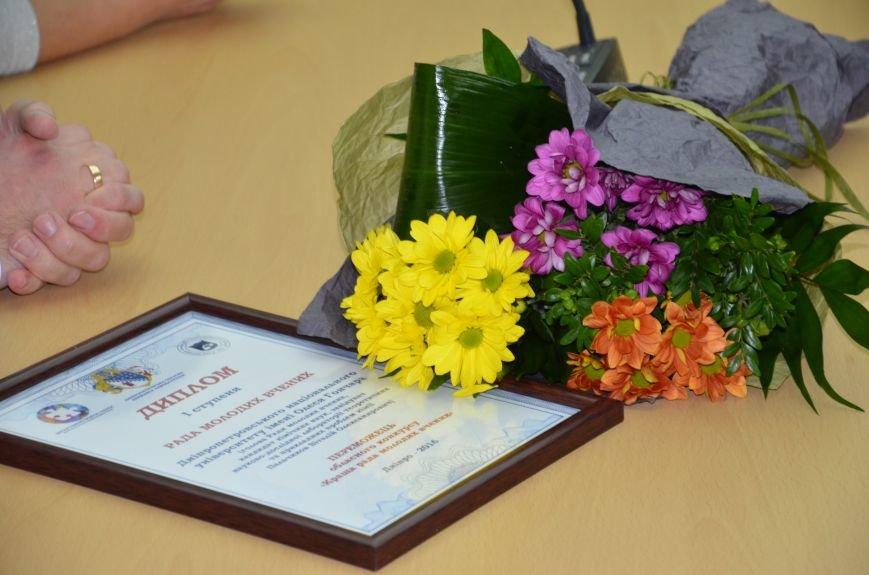 В Днепре наградили лучших молодых ученых области (ФОТО), фото-14
