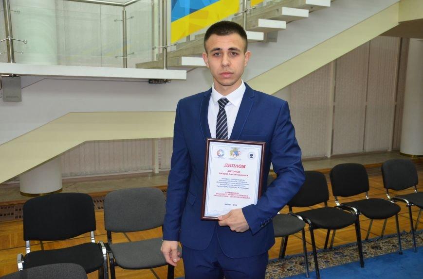 В Днепре наградили лучших молодых ученых области (ФОТО), фото-8