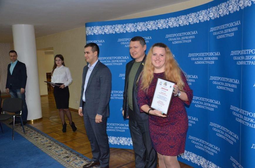 В Днепре наградили лучших молодых ученых области (ФОТО), фото-3