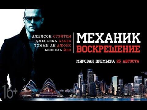 ТОП-10 пошукових запитів Західної України про фільми 2016 року, фото-10