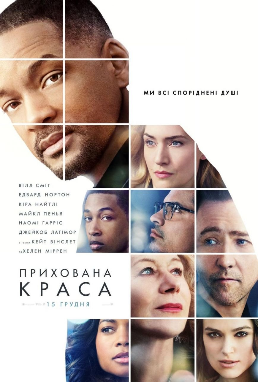 poster_48704