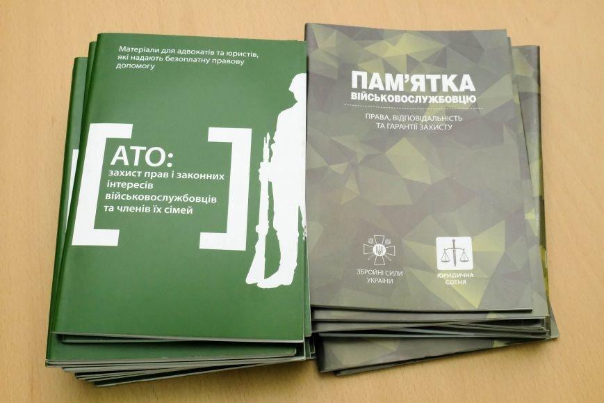 В Днепропетровской области интересуются судьбой каждого бойца АТО, фото-5