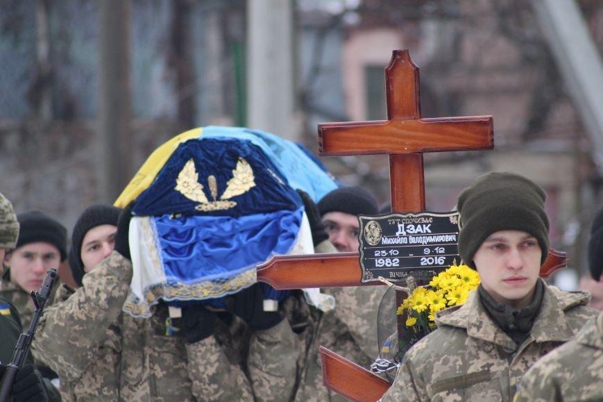 В Ужгороді попрощалися із військовослужбовцем АТО Михайлом Дзаком: фоторепортаж, фото-4