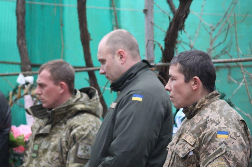 В Ужгороді попрощалися із військовослужбовцем АТО Михайлом Дзаком: фоторепортаж, фото-3