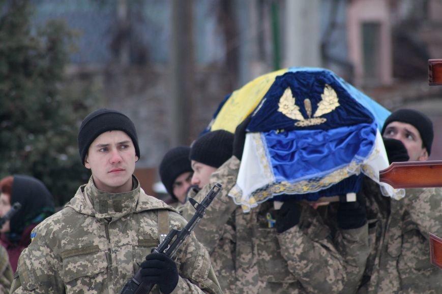 В Ужгороді попрощалися із військовослужбовцем АТО Михайлом Дзаком: фоторепортаж, фото-7