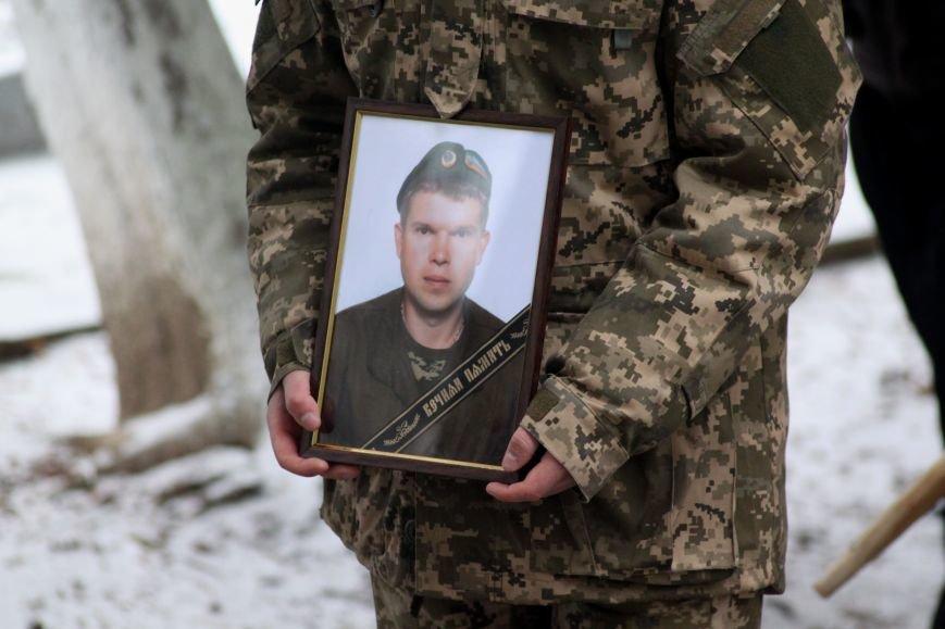 В Ужгороді попрощалися із військовослужбовцем АТО Михайлом Дзаком: фоторепортаж, фото-16