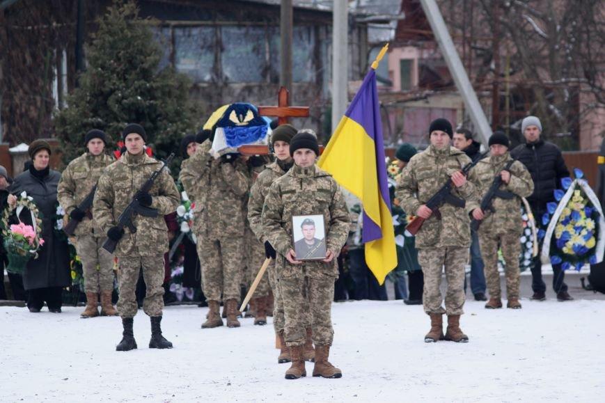 В Ужгороді попрощалися із військовослужбовцем АТО Михайлом Дзаком: фоторепортаж, фото-6