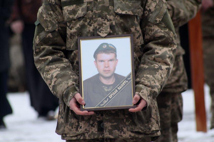 В Ужгороді попрощалися із військовослужбовцем АТО Михайлом Дзаком: фоторепортаж, фото-5