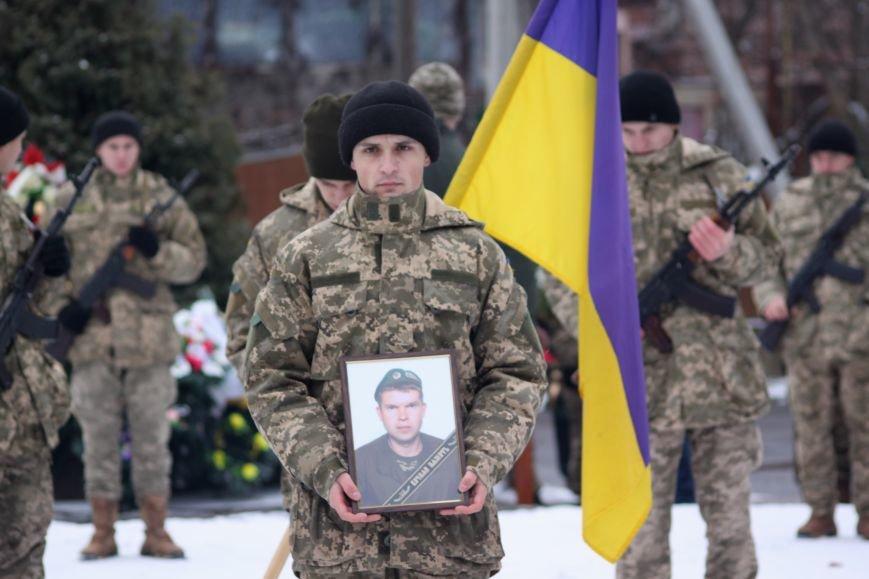 В Ужгороді попрощалися із військовослужбовцем АТО Михайлом Дзаком: фоторепортаж, фото-8