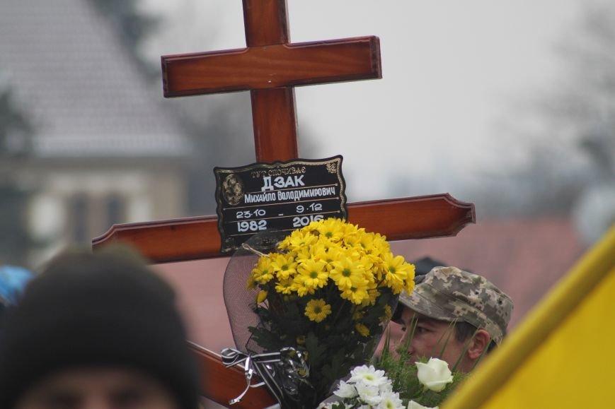 В Ужгороді попрощалися із військовослужбовцем АТО Михайлом Дзаком: фоторепортаж, фото-13