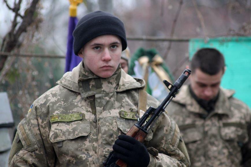 В Ужгороді попрощалися із військовослужбовцем АТО Михайлом Дзаком: фоторепортаж, фото-9