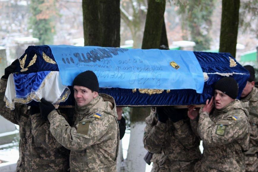 В Ужгороді попрощалися із військовослужбовцем АТО Михайлом Дзаком: фоторепортаж, фото-15