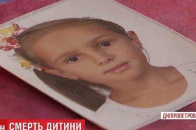 В Кривом Роге: объявили каникулы в школах, нашли труп молодой девушки, медики назвали причины смерти второклассницы, фото-3
