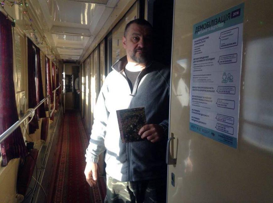 В Мариуполе встретили пассажиров  уникального поезда, объединяющего Украину (ФОТО, ВИДЕО), фото-12