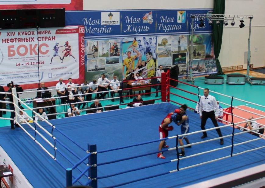 «Бокс – это судьба!» В Нижневартовске стартовал Кубок Мира, фото-1