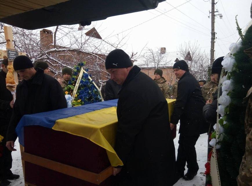 Криворожане простились с Андреем Кравченко, погибшим в АТО более 2 лет назад (ФОТО), фото-4