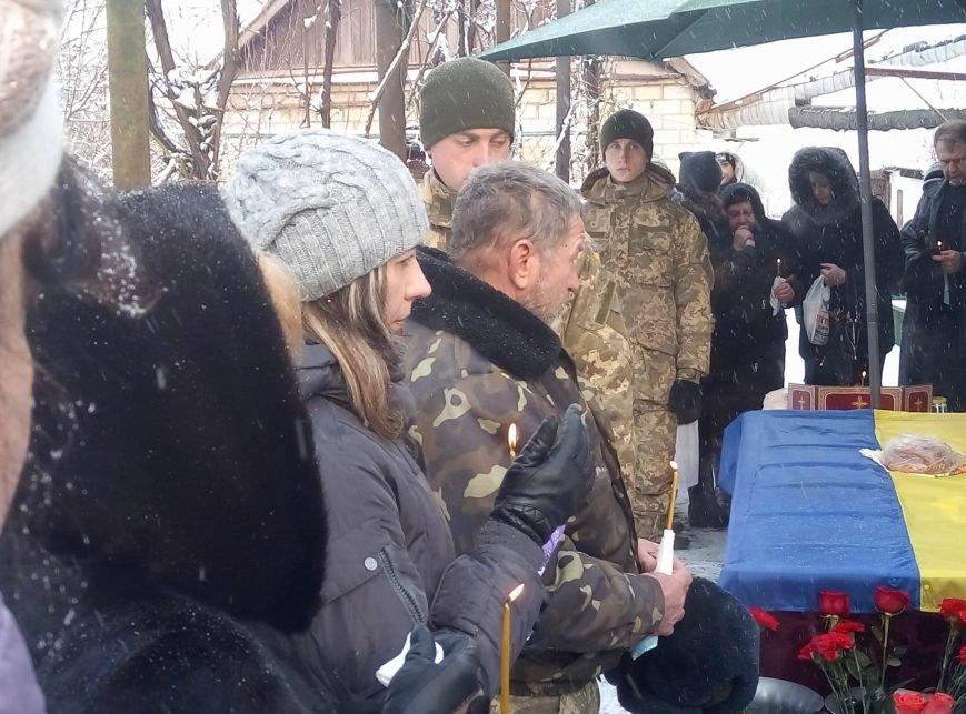 Криворожане простились с Андреем Кравченко, погибшим в АТО более 2 лет назад (ФОТО), фото-8
