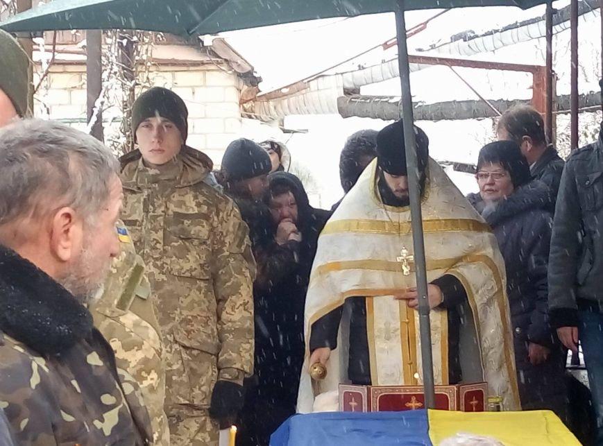 Криворожане простились с Андреем Кравченко, погибшим в АТО более 2 лет назад (ФОТО), фото-7