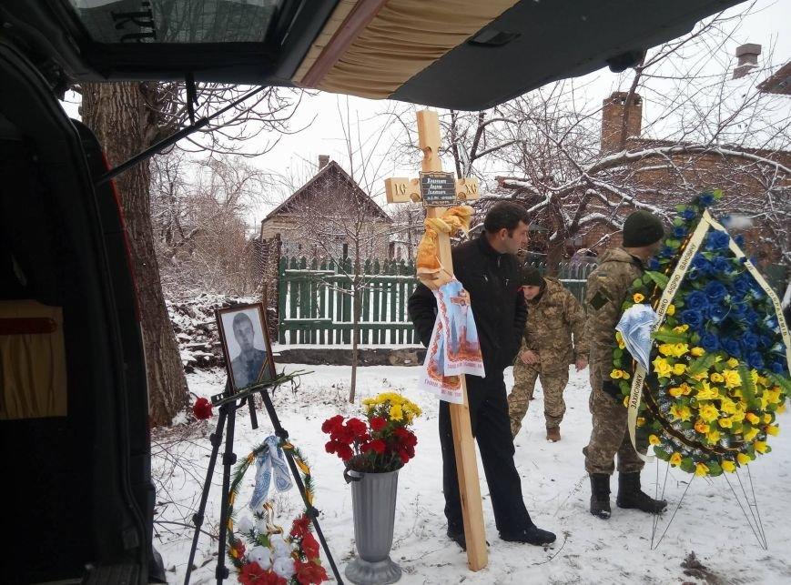 Криворожане простились с Андреем Кравченко, погибшим в АТО более 2 лет назад (ФОТО), фото-6