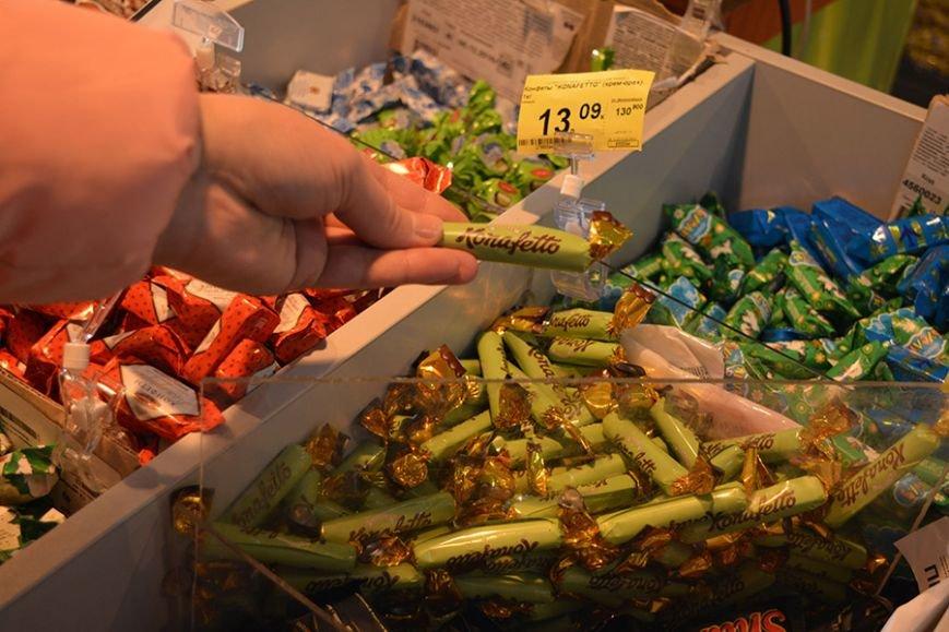Встречаем Новый год дома: во сколько обойдется праздничное меню из десяти блюд?, фото-39