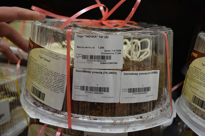 Встречаем Новый год дома: во сколько обойдется праздничное меню из десяти блюд?, фото-37