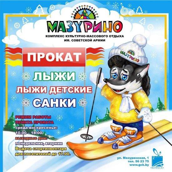 Куда сходить с ребенком в Витебске: ТОП-10 мероприятий уикенда, фото-3