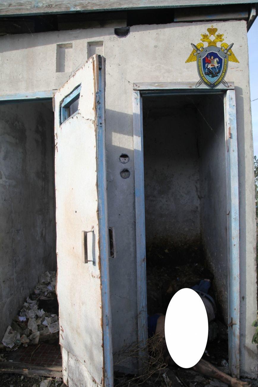 Trup_Shamsutdinova_v_tualete(2)-720x400,720x400