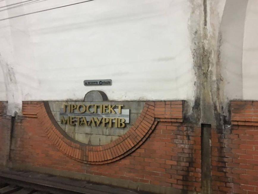Проезд в электротранспорте Кривого Рога подорожал до 2,5 гривен (ФОТО), фото-9