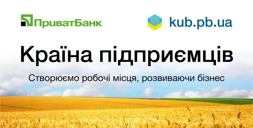 Глава НБУ поддержала развитие сервиса народного кредитования малого бизнеса, фото-1