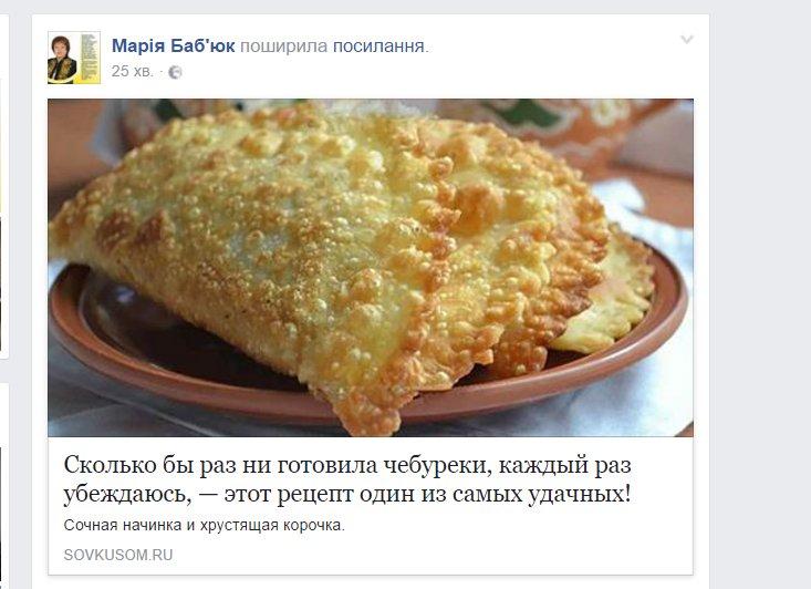 Думками – на кухні: як працюють депутати на сесії Тернопільської міської ради, фото-1
