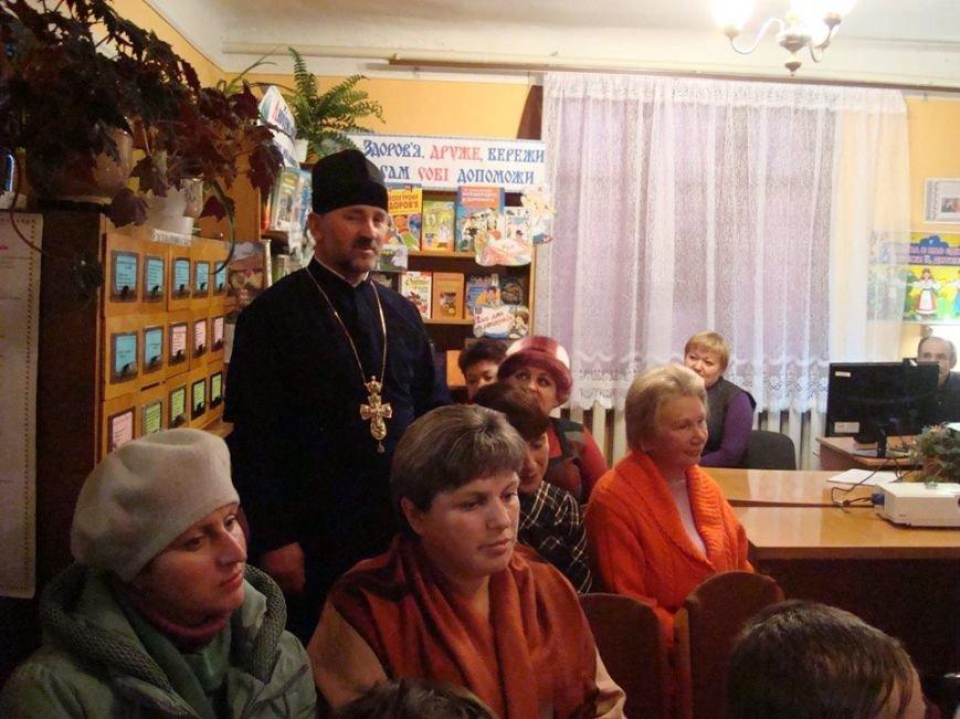 В Новоград – Волинській бібліотеці-філії №2 для дітей пройшов звіт перед громадою, фото-7