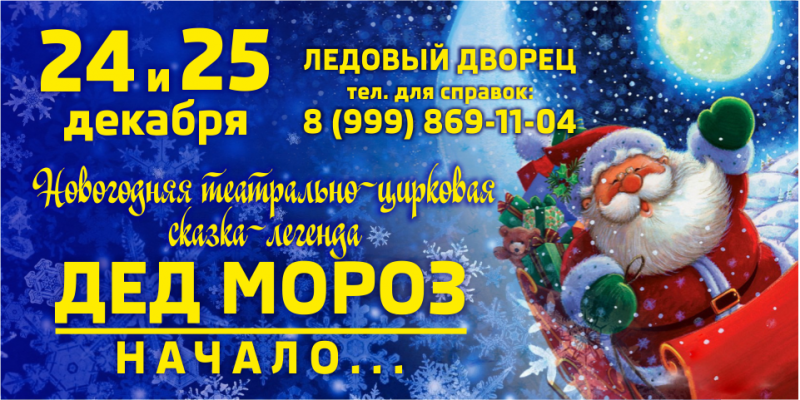 cisafisha_148050214147 (1)