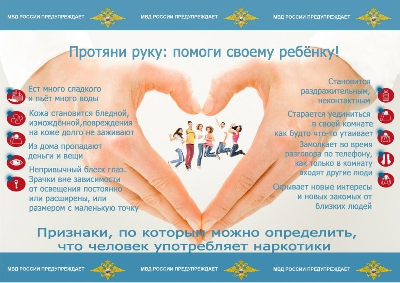 UKON_konkurs_socialnoy_reklamy_09.12.2016_2-800x600