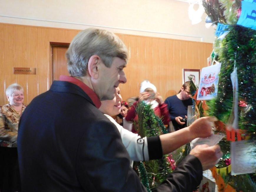 В Добропольком районе детей из льготных категорий населения поздравили с Днём Святого Николая, фото-3