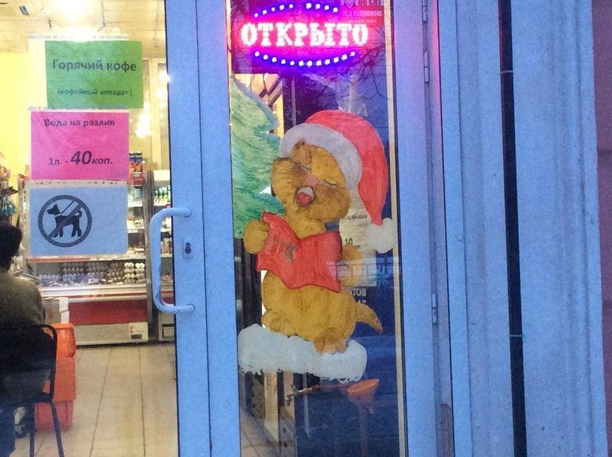 Новогодние витрины (ФОТОПЯТНИЦА), фото-20