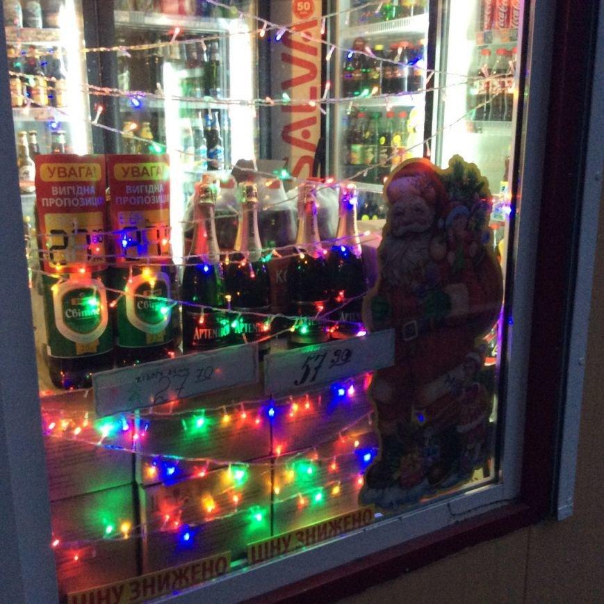 Новогодние витрины (ФОТОПЯТНИЦА), фото-21