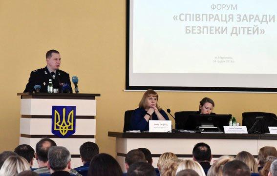 В областном главке полиции открылся форум по вопросам безопасности детей, фото-1