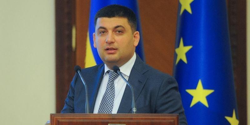 ТОП-10 пошукових запитів Західної України про чоловіків 2016 року, фото-10