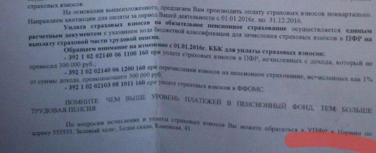нарния1