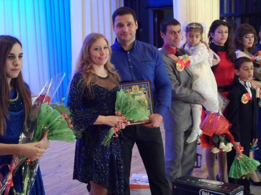 Молодая семья – 2016 продолжает принимать поздравления получать подарки (ФОТОФАКТ), фото-2