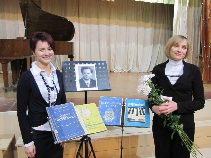Юные пианисты прошлись по нотным страницам Юрия Щуровкого (фото, видео), фото-1