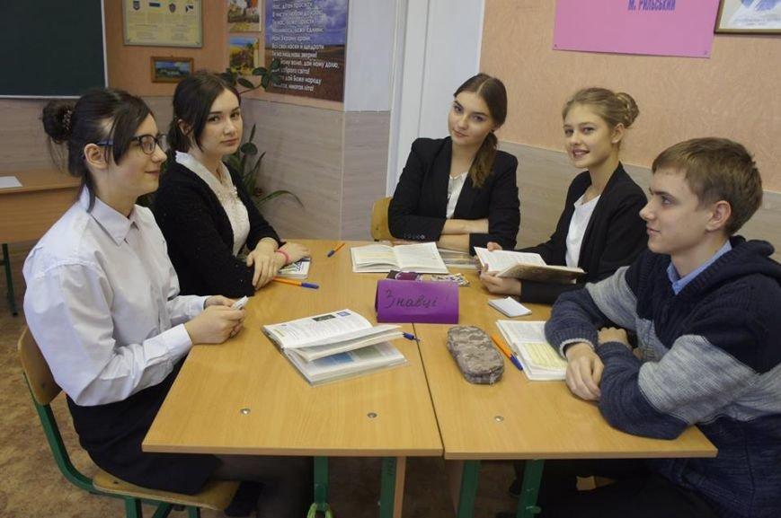 В Броварській загальноосвітній школі № 3 пройшов тиждень права, фото-1