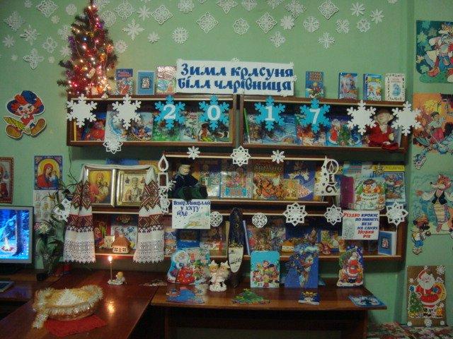 У Новограді-Волинському відбулося свято-зустріч «Я Святого Миколая у віконце виглядаю», фото-4