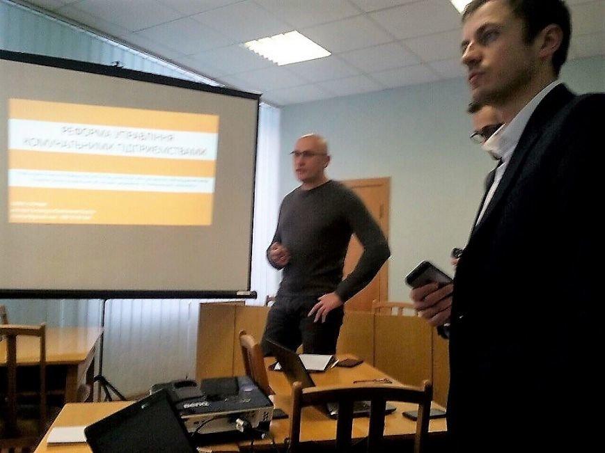 Криворожан научат наблюдать за коммунальными предприятиями города (ФОТО), фото-1